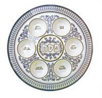 Ceramic Pesach Plate 77