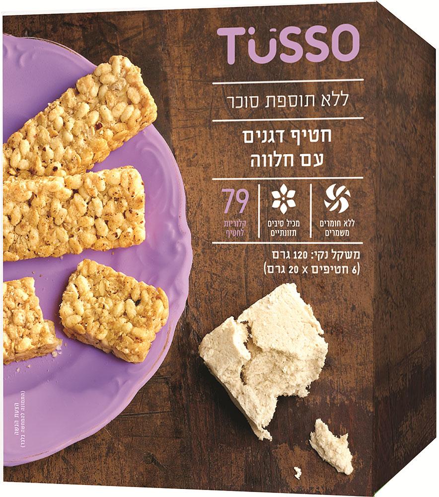 Cereal Bar with Halva Sugar Free Tussau 6X20G