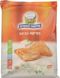 Cheese Burekas 3ofim 800G (12PC)