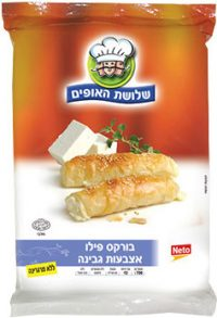 Cheese Burekas Filo Fingers 3 ofim 700G (12PC)