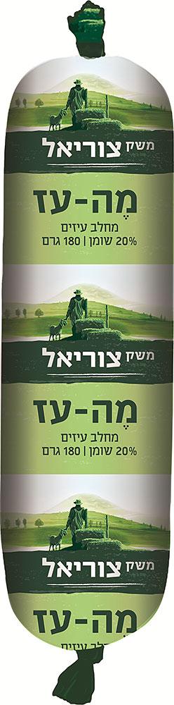 Cheese from Goat's Milk 28% Zuriel Farm 180G