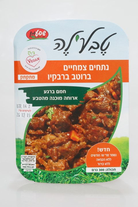 Chefman Soy Honey BBQ  Parve Meal 300G (Micro Meal)