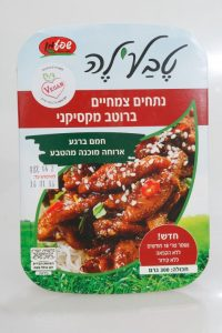 Chefman Soy Mexican Parve Meal 300G (Micro Meal)