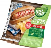 Chicken Breast Sausages Of Tov 400G