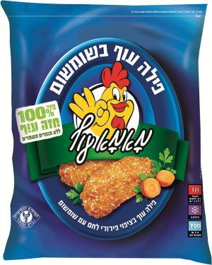 Chicken Fillet in Sesame Mama Of 700G