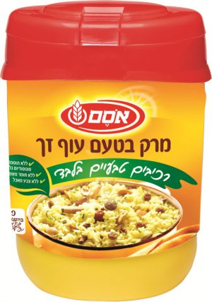 Chicken Parve Economy Soup Tubs 400G