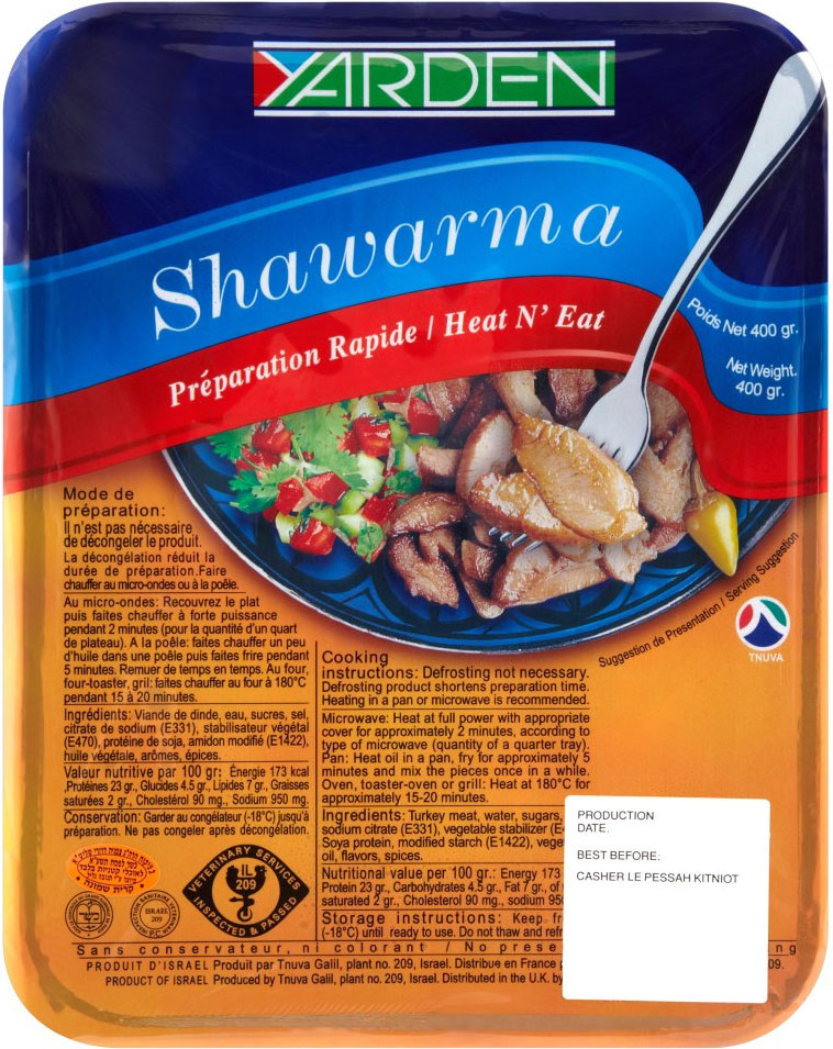 Chicken Shawarma 400G