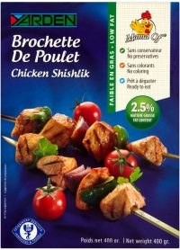 Chicken Shishlik 400G