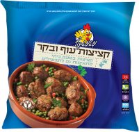Chicken & Beef Meatballs Mama Of 600G