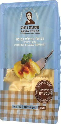 Children's Cheese Ravioli Pasta Nonna 400G