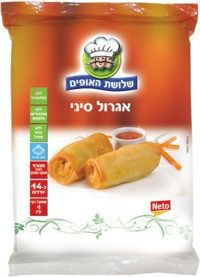 Chinese Egg Roll Filled with Vegetables 3ofim 1KG (14PC)