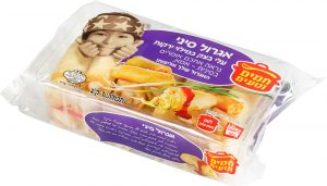 Chinese Egg Roll Filled with Vegetables Hamim Vetaim 1KG