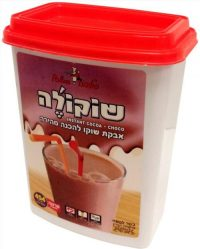 Choco Pessach Drinking Chocolate 454G