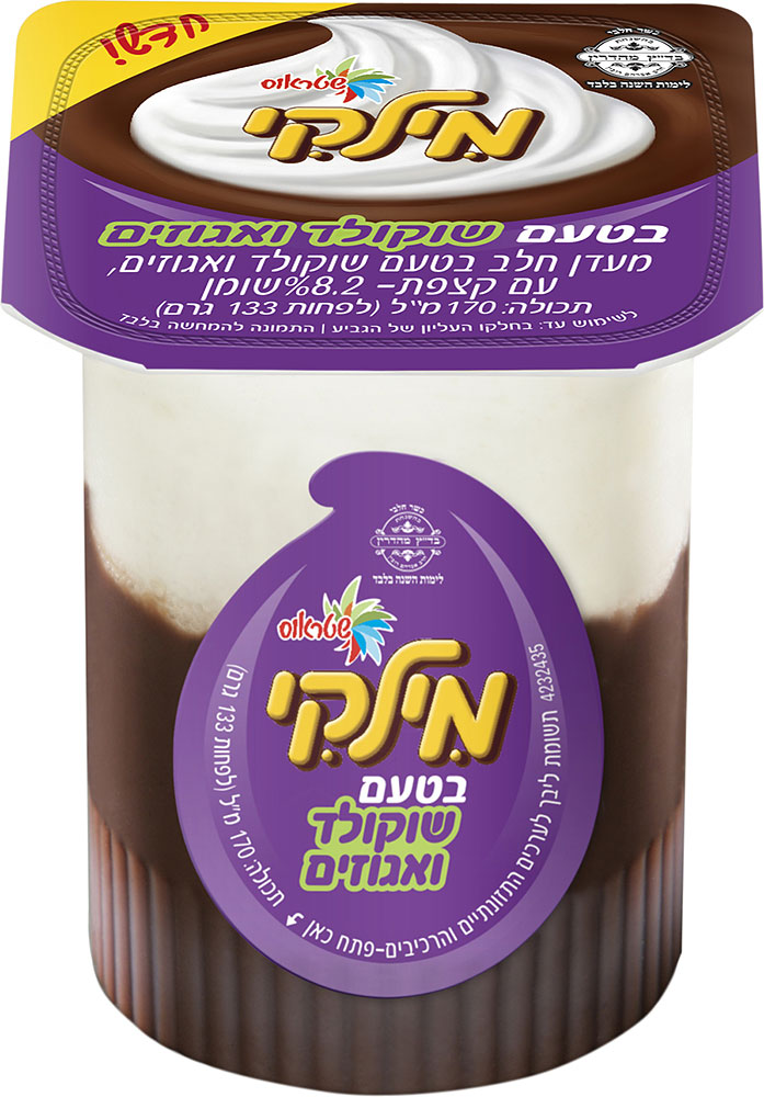Chocolate Pudding & Nuts Delicacy Milky 133G