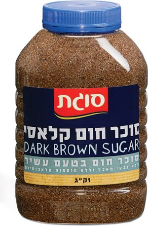 Classic Brown Sugar Sugat 1KG