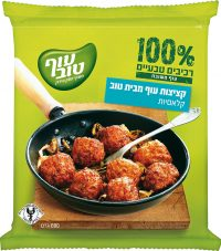 Classic Chicken Meatballs Of Tov 600G