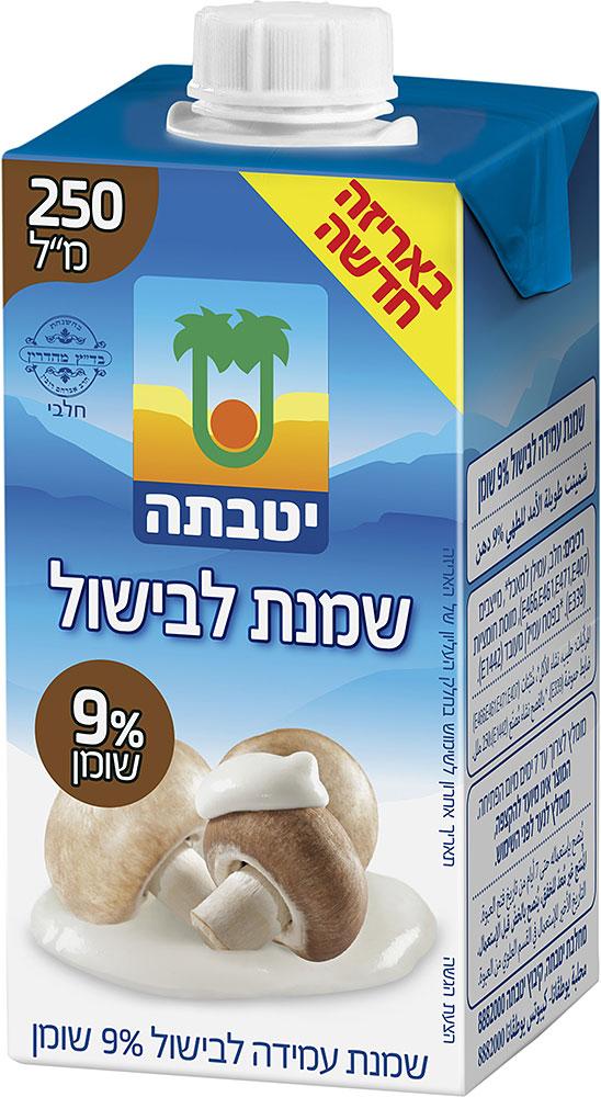 Cooking Cream 9% Yotvata 250ml