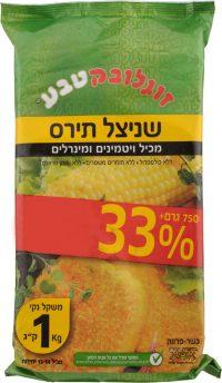 Corn Schnitzel Soglowek 1KG