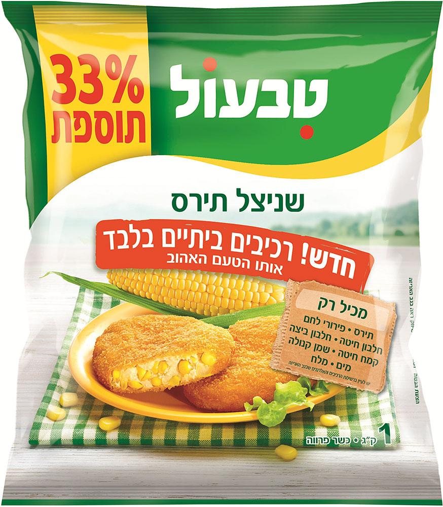 Corn Schnitzel Tivall 1KG