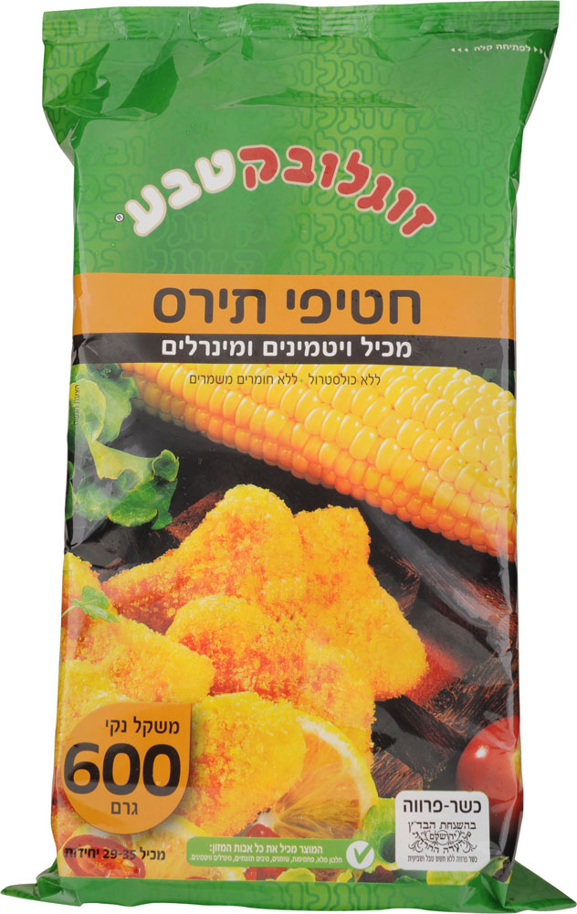 Corn Snacks Soglowek 600G