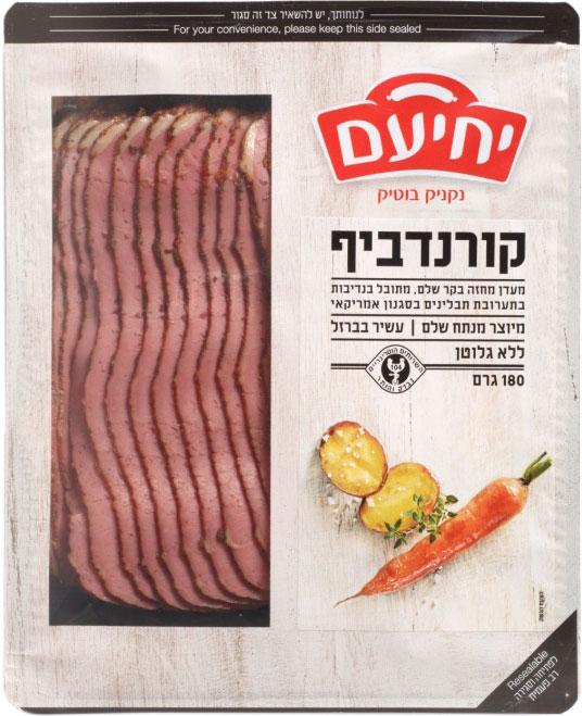 Corned Beef 4% Yehiam 180G