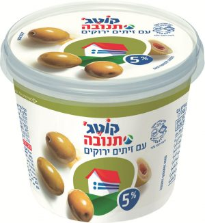 Cottage Cheese with Olives 5% Tnuva 250G