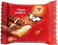 Cow Milk Elite Chocolate Cream Biscuit 100G