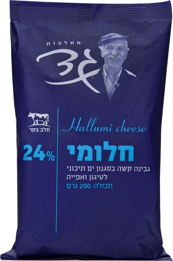 Cow Milk Halloumi Cheese Gad 200G