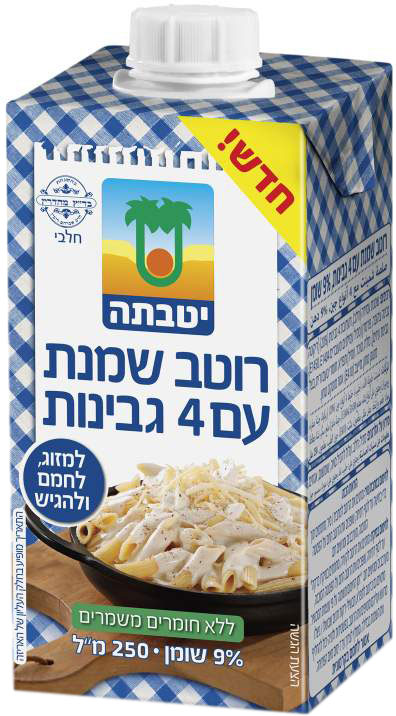 Cream Sauce with Four Cheeses 9% Yotvata 250ml