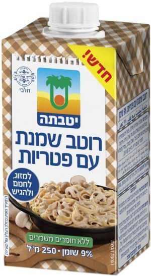 Cream Sauce with Mushroom 9% Yotvata 250ml