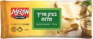 Crust Degenerates for Savory Pastries Maadanot  2X450G