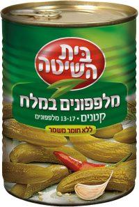 Cucumbers In Brine 13-17 Beit Hashita