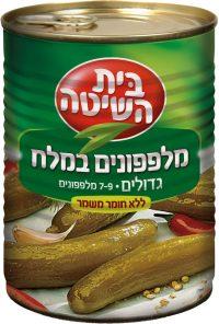 Cucumbers In Brine 7-9 Beit Hashita
