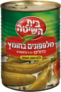 Cucumbers In Vinegar 7-9 Beit Hashita