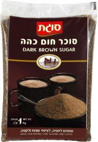 Dark Brown Sugar Sugat 1KG