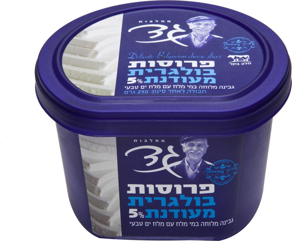 Bulgarian Cheese Soft 5% Gad 250G