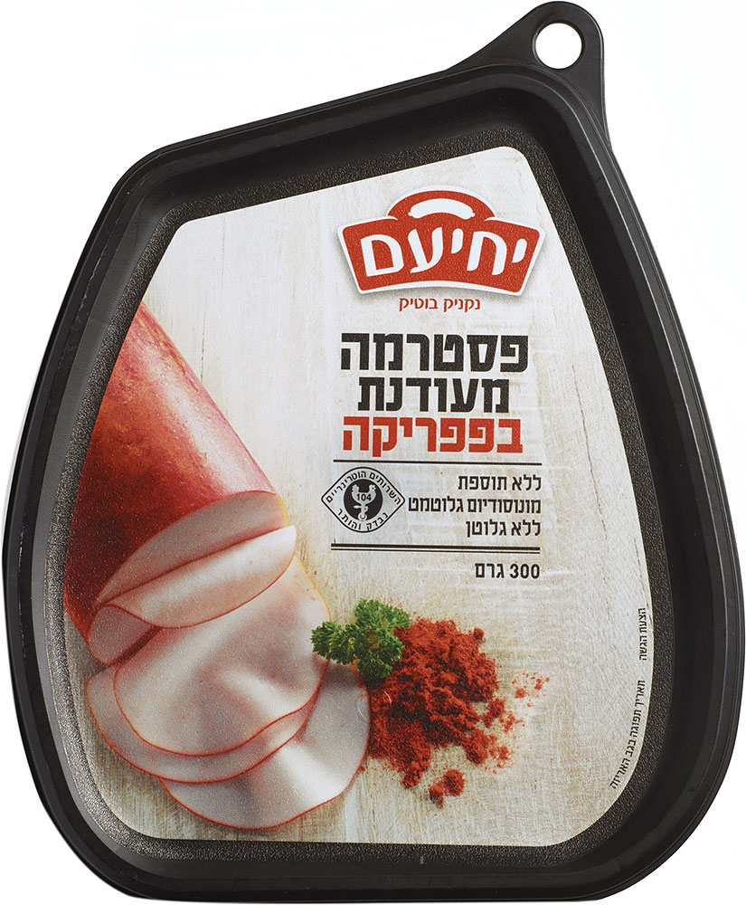 Delicate Paprika Pastrami Gluten Free Yehiam 300G