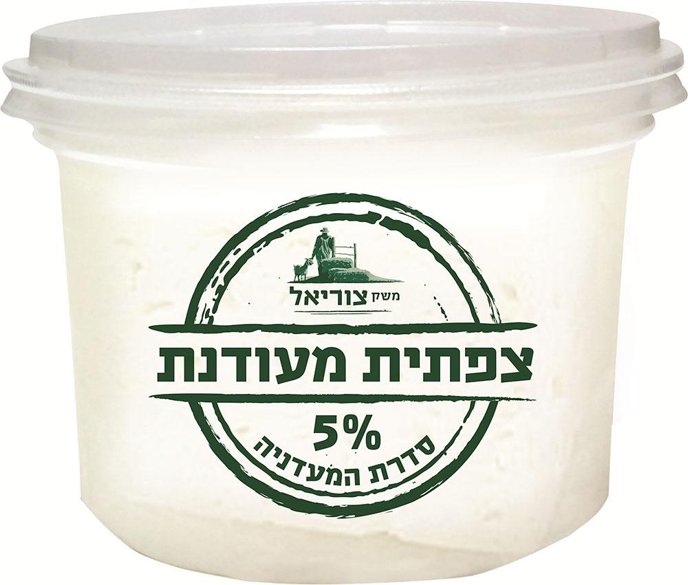 Delicate Zfatit Cheese 5% Zuriel Farm 200G