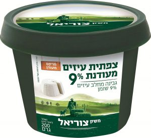 Delicate Zfatit Goat Cheese 9% Zuriel Farm 200G