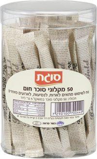 Demerara Brown Sugar Sticks Sugat 50x5G