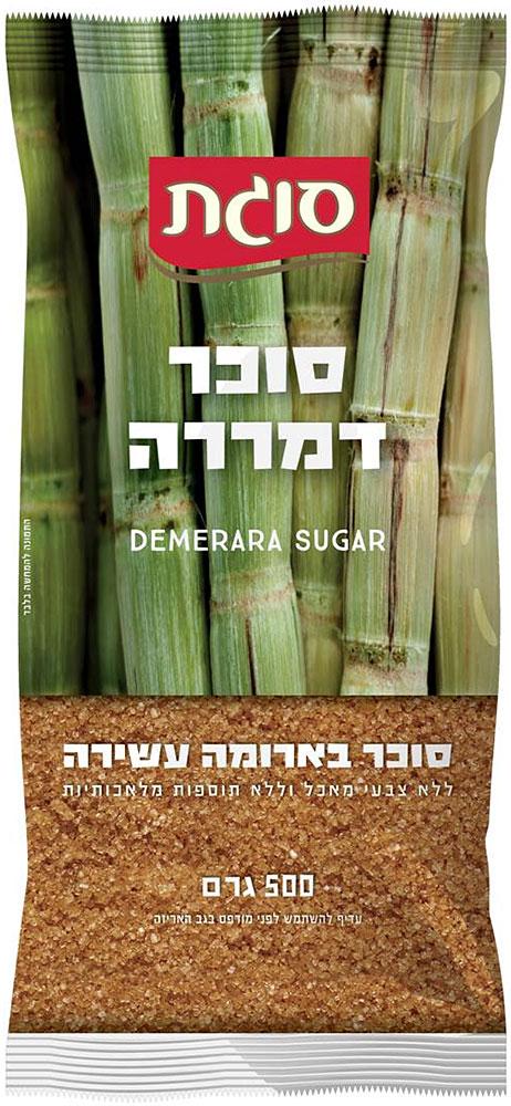 Demerara Sugar Sugat 500G