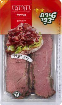 Dknikim Gluten Free Corned Beef Tirat Zvi 120G