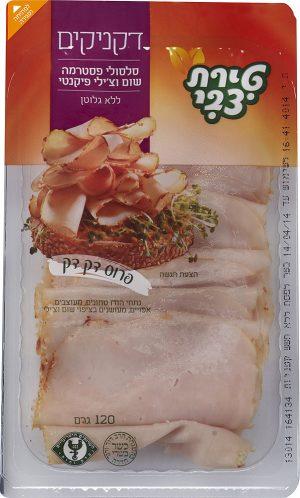 Dknikim Pastrami Twists Garlic & Chili Spicy Tirat Zvi 120G