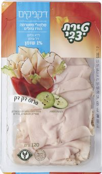 Dknikim Turkey Pastrami on Charcoal Twists 1% Tirat Zvi 120G