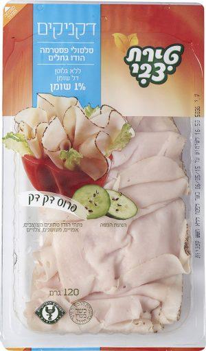 Dknikim Turkey Pastrami on Charcoal Twists 1% Tirat Zvi 120G