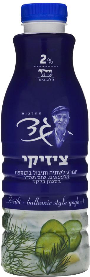 Drinking Tzatziki  2% Gad 500ml