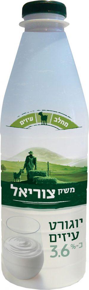 Drinking Yogurt 3.6% Goat Milk  Zuriel Farm 485ml