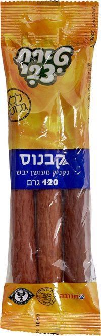 Dry Smoked Kabanos Tirat Zvi 120G