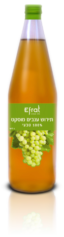 Efrat Tirosh White Grape Juice 1L