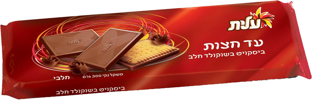 Elite Ad Chazot Milk  Chocolate Biscuit 200G